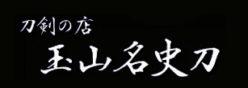 cropped-logo_01.jpg